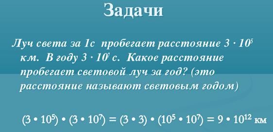 https://ds02.infourok.ru/uploads/ex/071b/00018dba-8f5b3e8e/1/img13.jpg