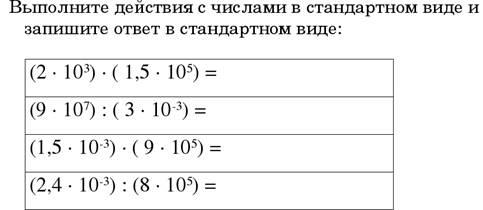 https://ds04.infourok.ru/uploads/ex/0f51/00010d38-451fe88a/img16.jpg