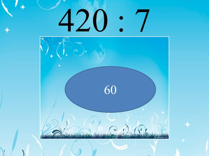 420 : 7 60