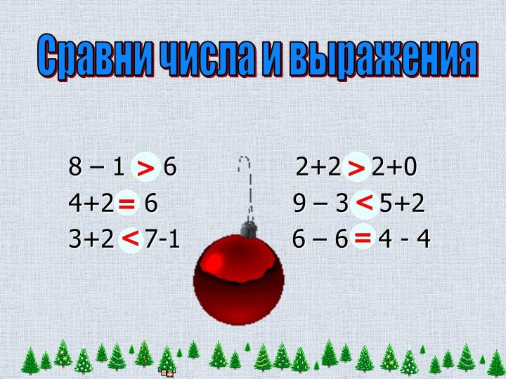8 – 1  * 6               2+2 * 2+04+2 * 6                 9 – 3 * 5+23+2 *...