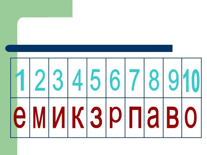 13210789456емавозрпик