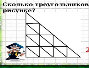https://fsd..ru/html/2017/02/02/s_5893079a9b127/img_s545812_0_25.jpg