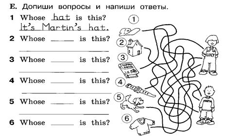 https://fsd..ru/html/2017/08/24/s_599ded6581919/676821_5.png