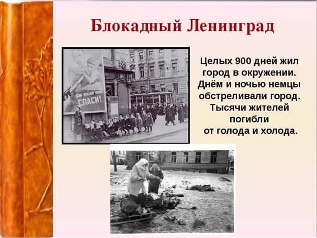 https://ds04.infourok.ru/uploads/ex/0e29/0008d440-e279b5c5/img10.jpg