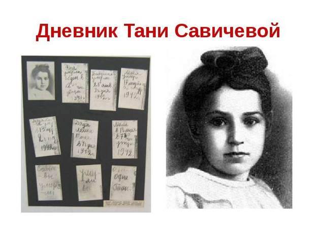 https://mypresentation.ru/documents_6/a5470fc41407a5b619bcf8f175666c86/img21.jpg