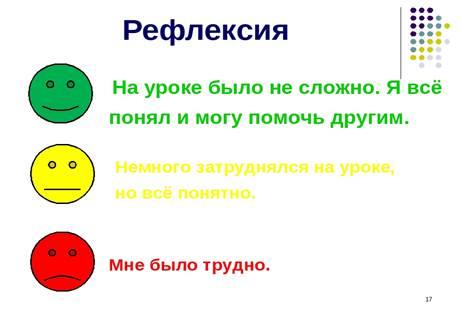 https://ds05.infourok.ru/uploads/ex/0c99/000dc838-3401b991/hello_html_m3c11b41d.jpg