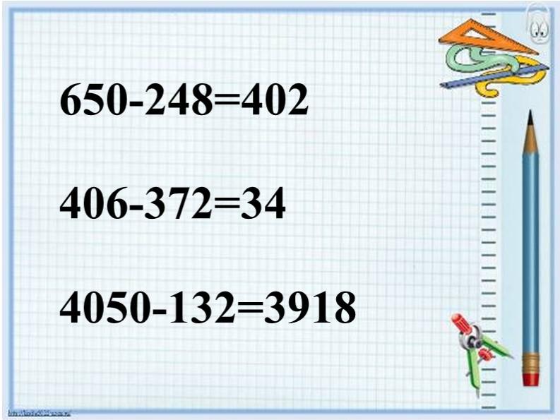 650-248=402406-372=344050-132=3918