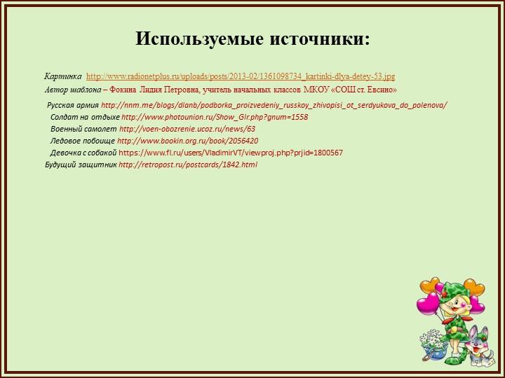 Картинка  http://www.radionetplus.ru/uploads/posts/2013-02/1361...