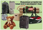 http://uvomvd01.ru/images/thumbnails/images/2013/mulyaj-150x105.jpg