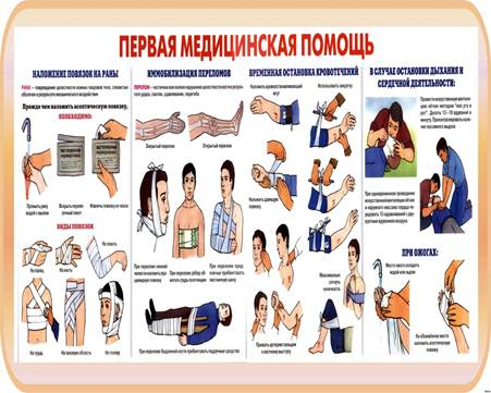https://otipb.at.ua/107/14/fe8a27d312e2a9decc5870d6654b4baa.jpg