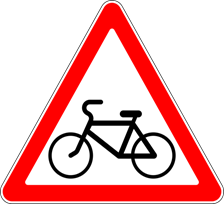https://upload.wikimedia.org/wikipedia/commons/thumb/9/97/1.24_Russian_road_sign.svg/1200px-1.24_Russian_road_sign.svg.png