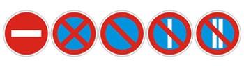 Цвет фона пяти знаков