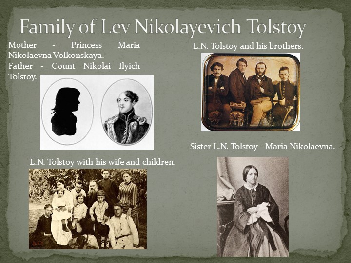 Family of Lev Nikolayevich TolstoyL.N. Tolstoy with his wife and children.Mot...