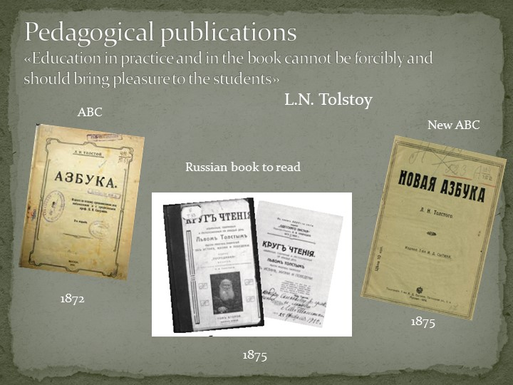 Pedagogical publications«Education in practice and in the book cannot be for...