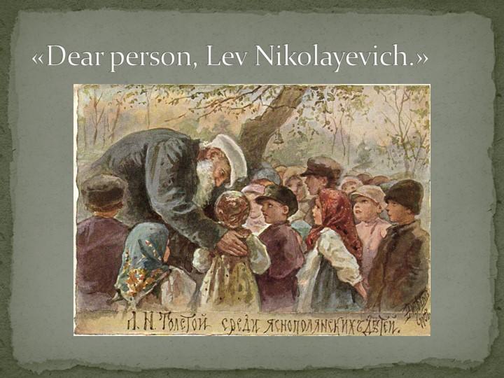 «Dear person, Lev Nikolayevich.»