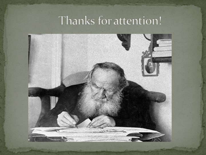 Thanks for attention!