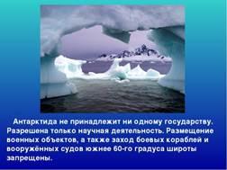 https://ds04.infourok.ru/uploads/ex/025c/001376d3-e0db6274/img4.jpg