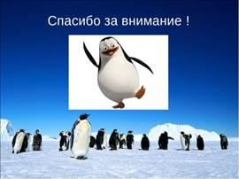 https://ds04.infourok.ru/uploads/ex/0268/00050b77-cec95b3d/img15.jpg