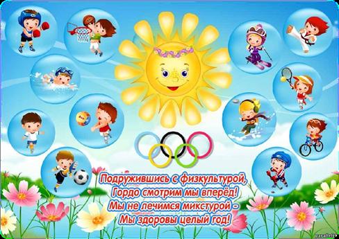 https://ds04.infourok.ru/uploads/ex/0ba5/0008f8cc-89bf61a6/hello_html_1dd73057.jpg