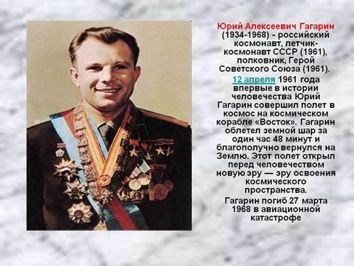 https://ds05.infourok.ru/uploads/ex/0659/00086ac8-7f782828/hello_html_19869625.jpg