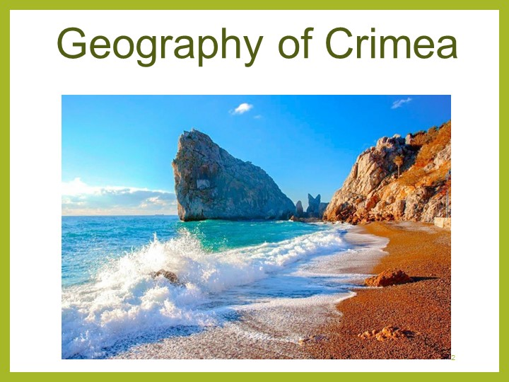 2Geography of Crimea