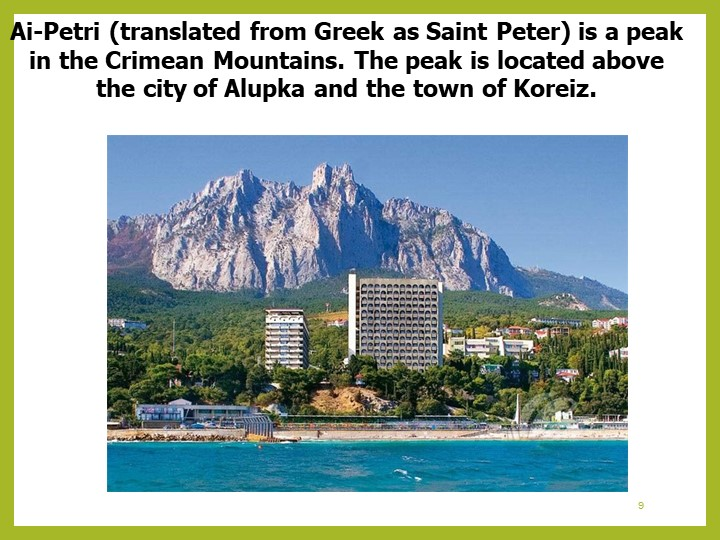 9Ai-Petri (translated from Greek as Saint Peter) is a peak in the Crimean Mou...