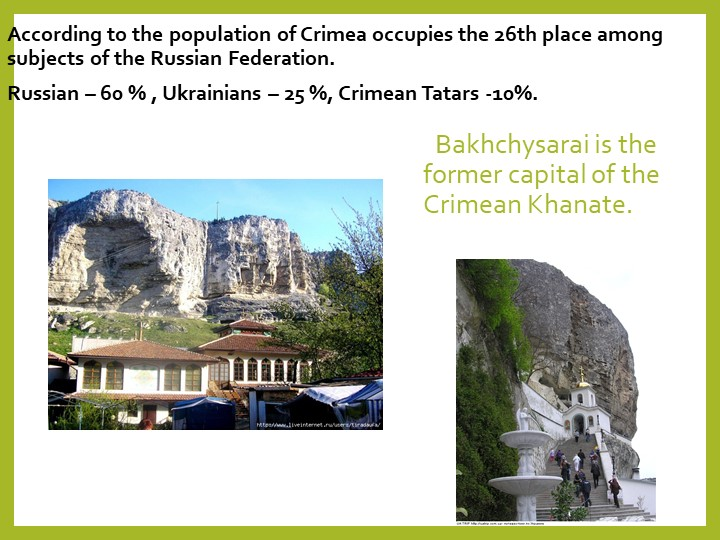 12According to the population of Crimea occupies the 26th place among subject...