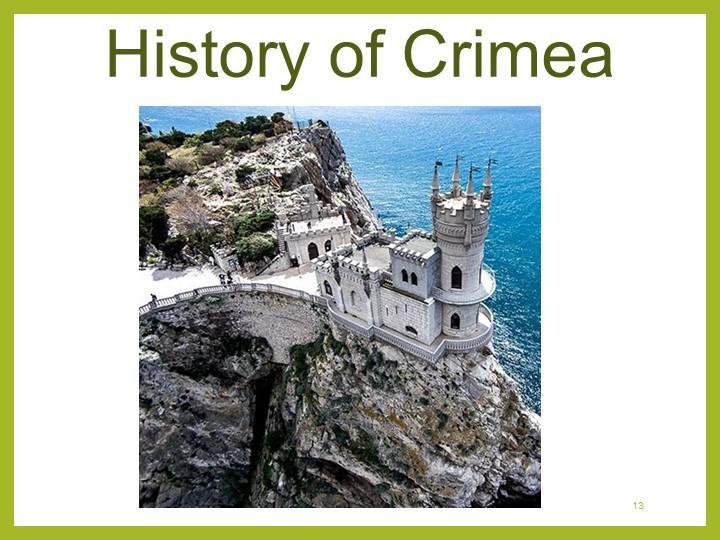 13History of Crimea