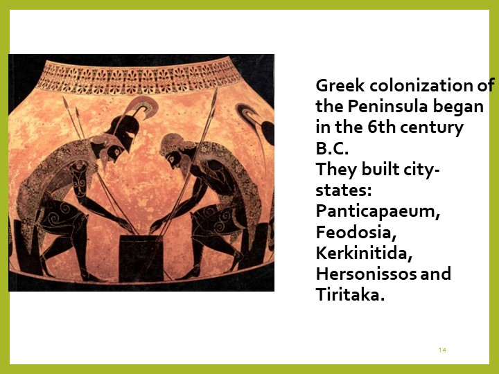 14Greek colonization of the Peninsula began in the 6th century B.C.They buil...