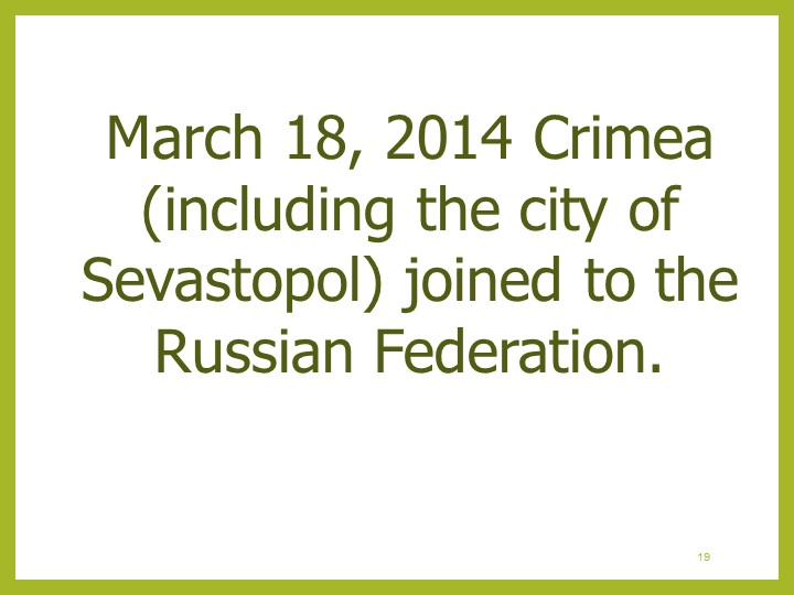 19March 18, 2014 Crimea (including the city of Sevastopol) joined to the Russ...