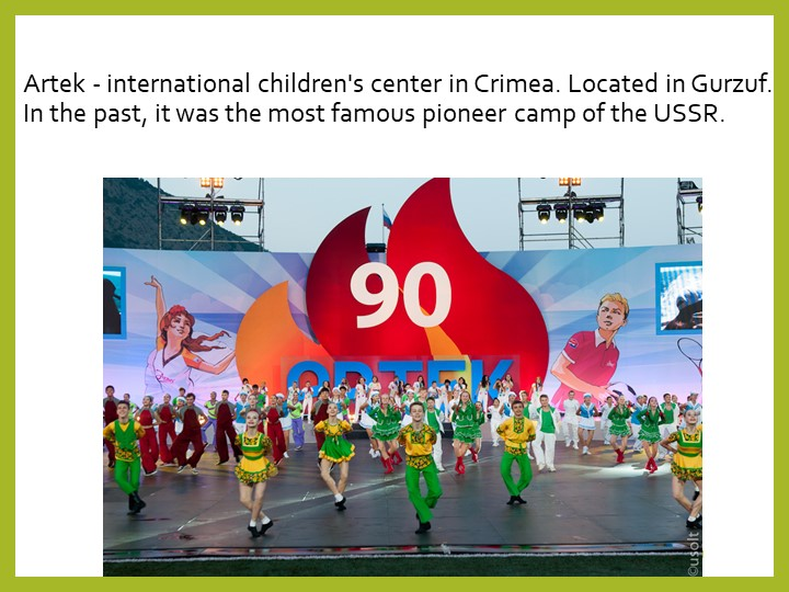 31Artek - international children's center in Crimea. Located in Gurzuf. In t...