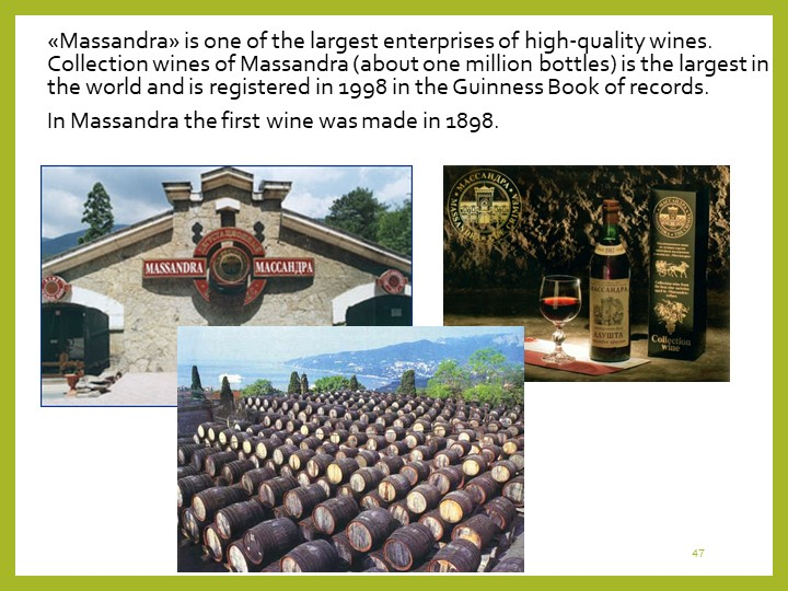 47«Massandra» is one of the largest enterprises of high-quality wines. Collec...