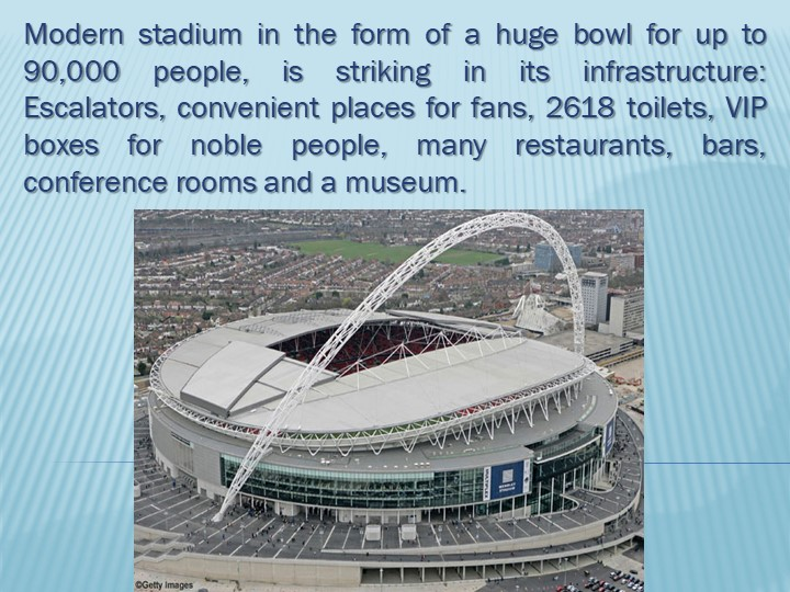 Modern stadium in the form of a huge bowl for up to 90,000 people, is strikin...