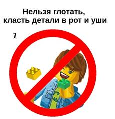 https://ds04.infourok.ru/uploads/ex/1318/000c348f-132af16e/img1.jpg