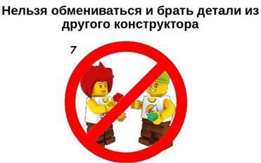 https://ds04.infourok.ru/uploads/ex/1318/000c348f-132af16e/img7.jpg