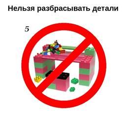 https://ds04.infourok.ru/uploads/ex/1318/000c348f-132af16e/img5.jpg