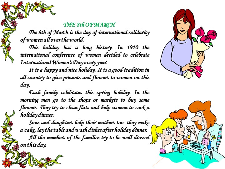 THE 8th OF MARCHThe 8th of March is the day of international solidarity of w...