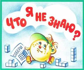 https://cdn2.arhivurokov.ru//html/2018/11/05/s_5bdf68d55257f/988144_1.jpeg