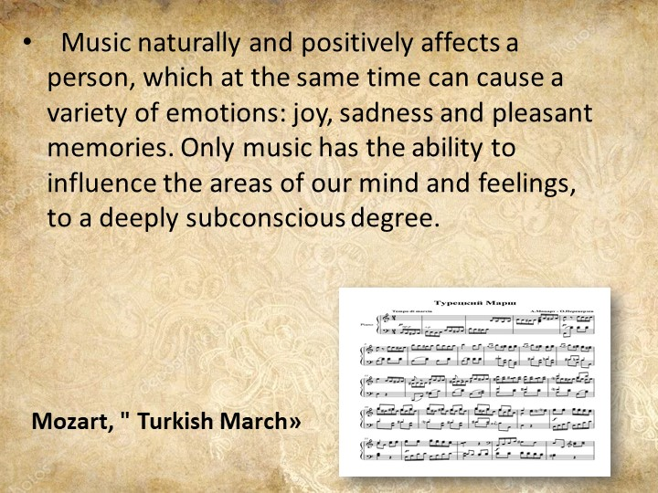 """Mozart, """" Turkish March» Music naturally and positively affects a person, wh..."""