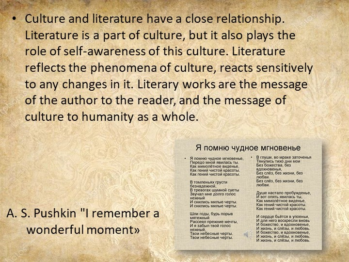"""A. S. Pushkin """"I remember a wonderful moment»Culture and literature have a cl..."""