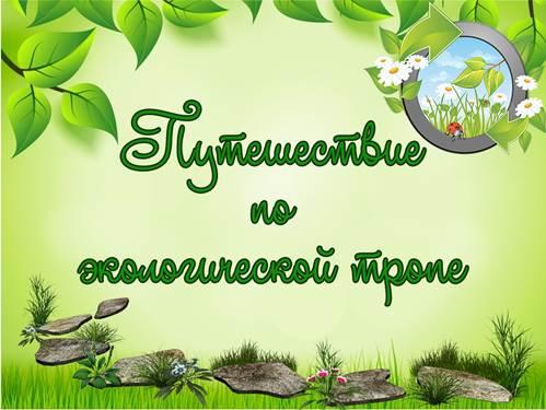 https://www.culture.ru/storage/images/5532d5f01c833dc69b536ac02930fb90/861db04328284dfa95e9d7192601c71c.jpg