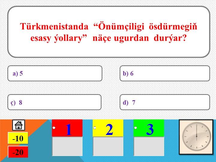 """Türkmenistanda  """"Önümçiligi  ösdürmegiň esasy ýollary""""  näçe ugurdan  durýar?..."""