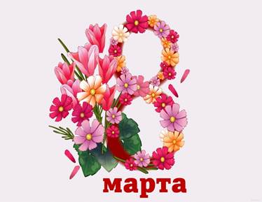 https://www.sunhome.ru/i/cards/126/prostaya-otkritka-s-8-marta.orig.jpg