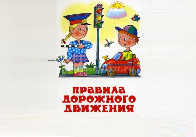 http://ped-kopilka.ru/upload/blogs2/2016/10/23546_feb4134eee47e2211f3290e087500004.png.jpg