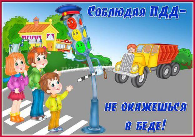 http://ped-kopilka.ru/upload/blogs2/2016/10/23546_e755317c7175d8f715d51da54f3cdc89.jpg.jpg