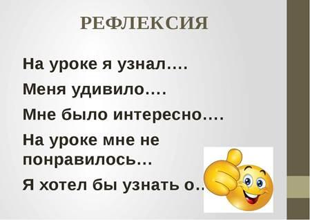 https://ds05.infourok.ru/uploads/ex/0d39/001283c8-6a05cd5b/img12.jpg