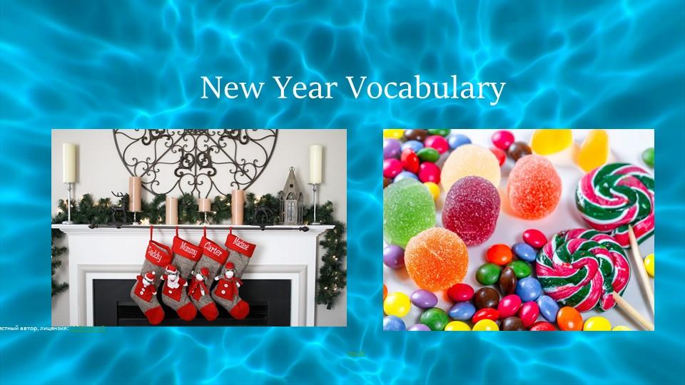 New Year VocabularyЭто BYЭто изображение, автор: Неизвестный автор, лицензия:...