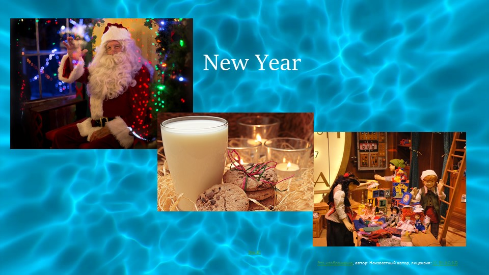 New YearЭто BYЭто изображение, автор: Неизвестный автор, лицензия: CC BY-NC-ND