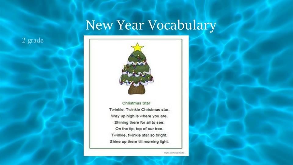 New Year Vocabulary2 gradeЭто BY