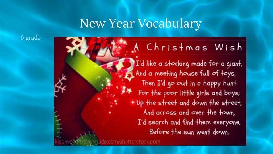 New Year Vocabulary6 gradeЭто BY